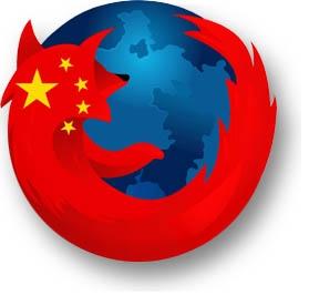 اینترنت چین