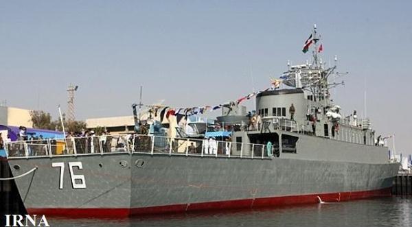 آشنایی با ناوشکن جماران ۲ - ایران