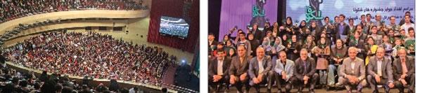 استقبال کمنظیر تهرانیها از جشنواره شکوفا