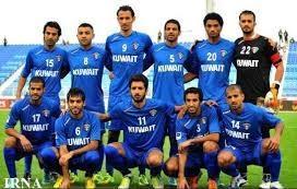 ترکیب تیم ملی فوتبال کویت مقابل ایران