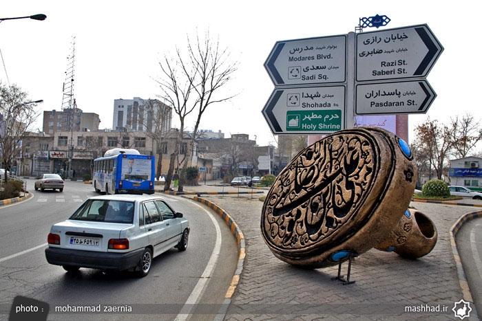 مشهد ۱۳۹۲ قاب های زیبا از شهر مشهد ۱۳۹۲
