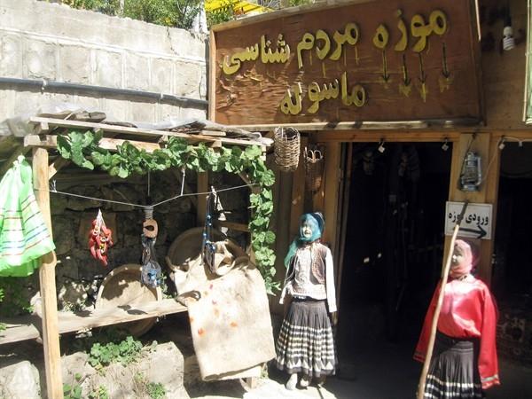 آشنایی با موزههای فرهنگی گیلان