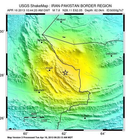 زلزله سراوان