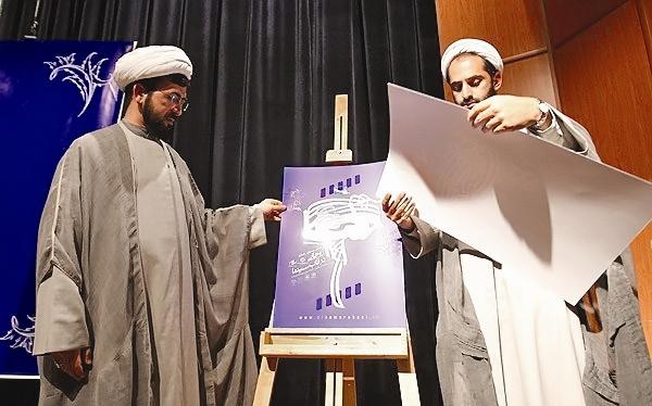 جشنواره «روحانی در قاب سینما» اردیبهشت برگزار میشود