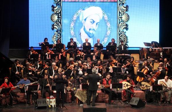 عکسهای اجرای ارکستر ملی ایران در روز سعدی