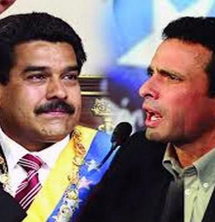 تبلیغات رسمی انتخابات ریاست جمهوری ونزوئلا برای انتخاب جانشین چاوز آغاز شد