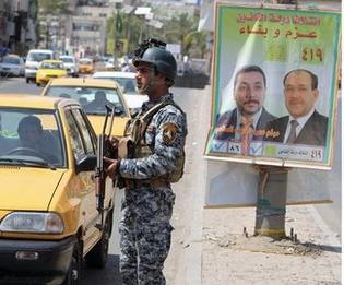 حمله خمپاره ای به مرکز انتخاباتی در جنوب بغداد