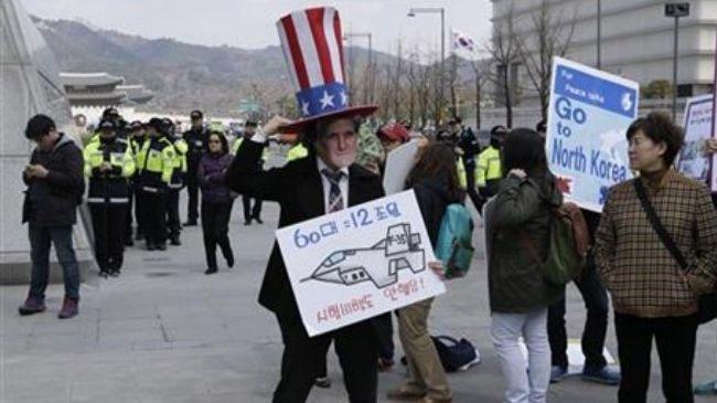 سفر جان کری به سئول به اعتراضات مردمی دامن زد