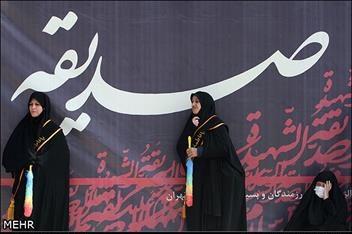 برگزاری مراسم شهادت حضرت زهرا(ع)