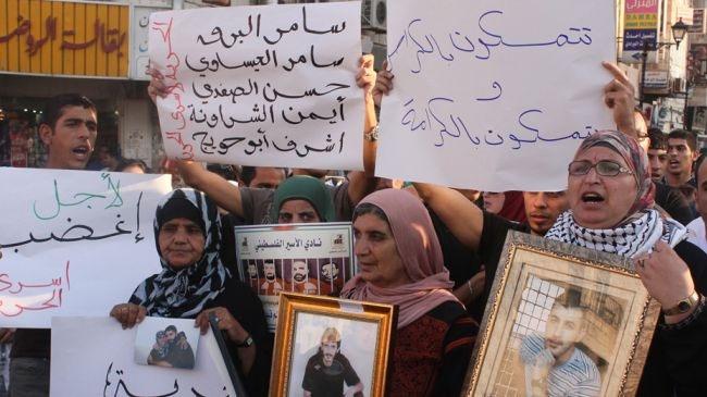 ساکنان غزه برای بزرگداشت روز اسرا راهپیمایی کردند