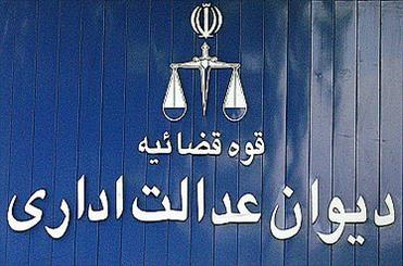 ثبت شکایت از دستمزد 92 در دیوان عدالت اداری؛ متن شکایت کارگران