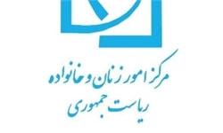 بیمه زنان