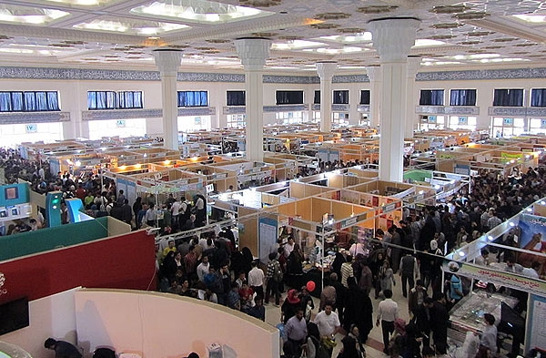 آشنایی با نمایشگاه بینالمللی کتاب تهران