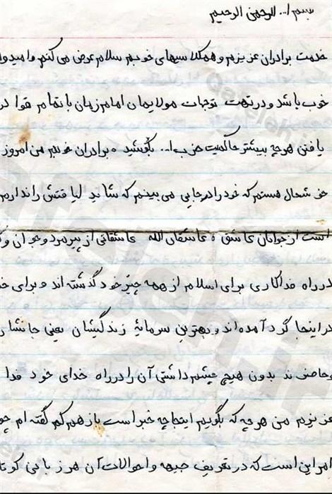 شهید علیرضا محمودی پارسا