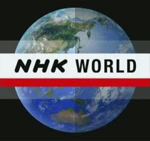 آشنایی با سازمان رادیو و تلویزیون ملی ژاپن (NHK)