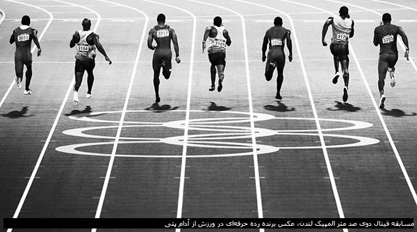 عکسهای برنده جایزه سونی+المپیک