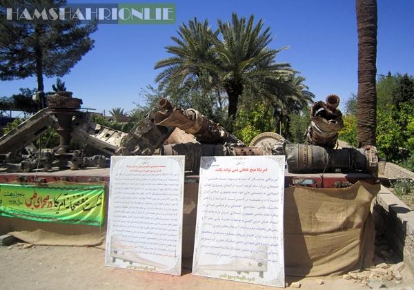 پنجم اردیبهشت سالروز شکست نظامی آمریکا در صحرای طبس