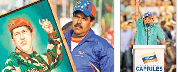 جانشین چاوز تعیین میشود