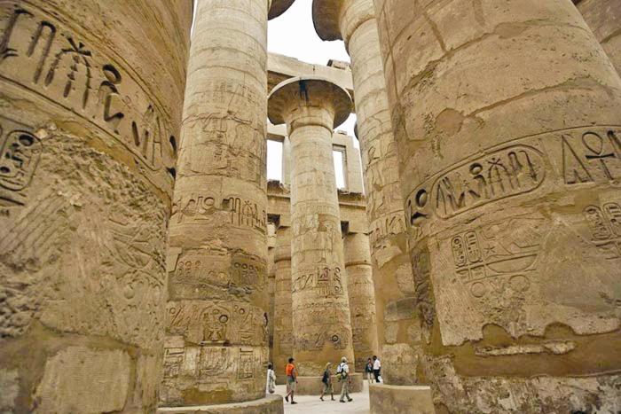 گردشگری - مصر