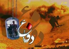 زندگینامه چهرههای دفاعی ایران