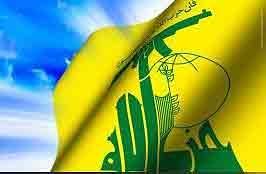 آلمان: مدرک بدهید حزبالله تروریست است