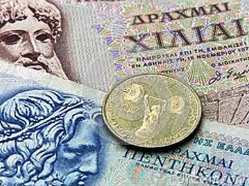 رویای دراخما در یونان