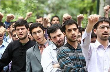 تجمع دانشجویان در پی اقدامات جنایتکارانه تروریستهای وهابی در سوریه و اردن