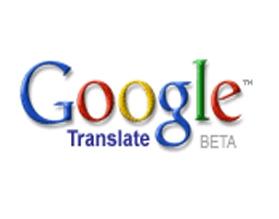 ترجمه گوگل