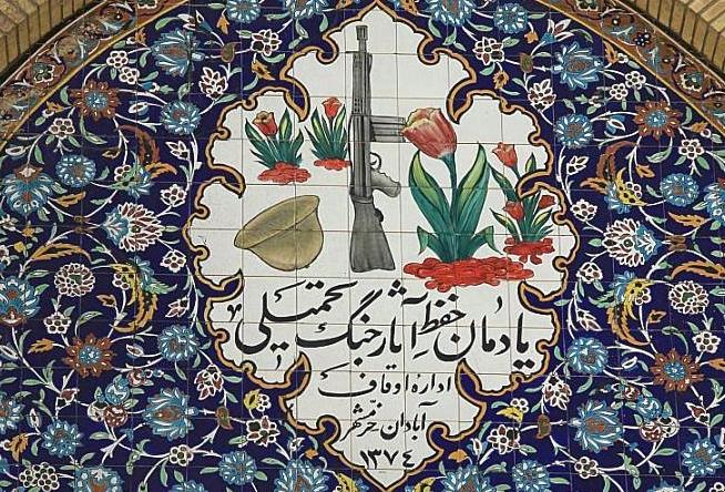 آشنایی با مسجد جامع خرمشهر - خوزستان