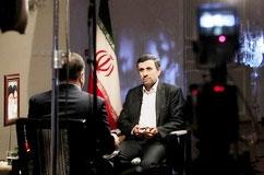 گفتوگوی زنده تلویزیونی احمدینژاد با مردم؛ چهارشنبه 5 تیر