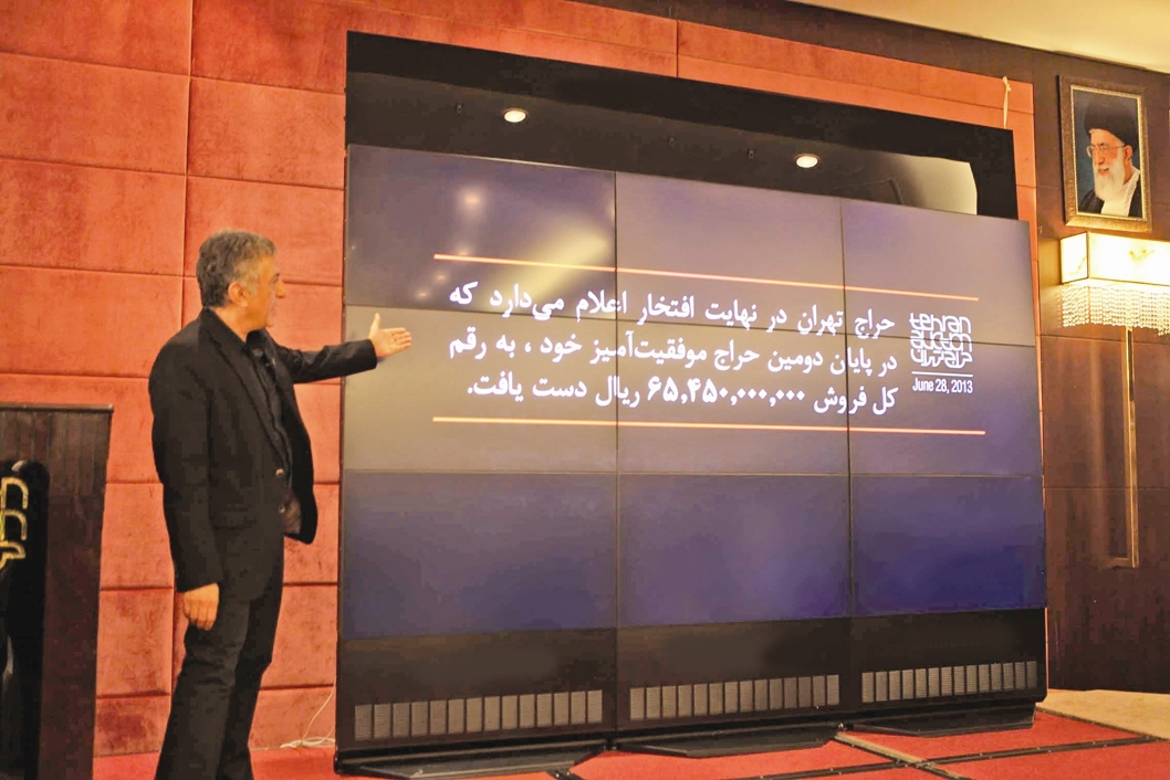 رکورد 6 میلیارد و 545 میلیون تومانی، برای اقتصاد هنر ایران