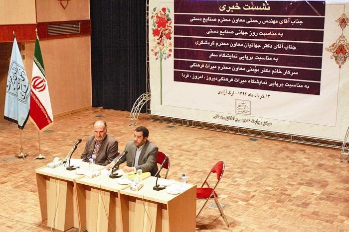 نشست معاونان ارشد سازمان میراث فرهنگی، صنایع دستی و گردشگری