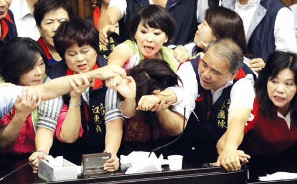 Taiwan parliament