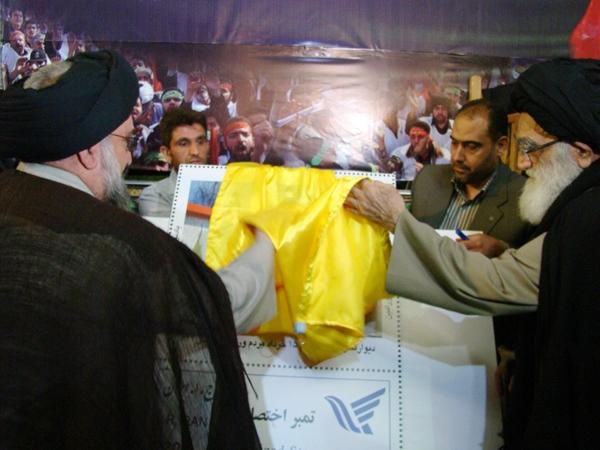 تمبر یادبود پنجاهمین سالگرد قیام 15 خرداد ورامین رونمایی شد