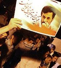 تصویر / استقبالکنندگان از احمدی نژاد در بازگشت از روسیه