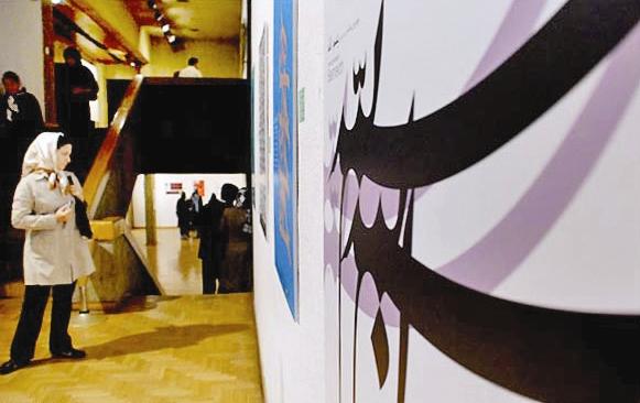 استقبال هنرمندان از دهمین جشنواره هنری بسمالله
