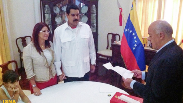 رئیس جمهور ونزوئلا مجددا ازدواج کرد