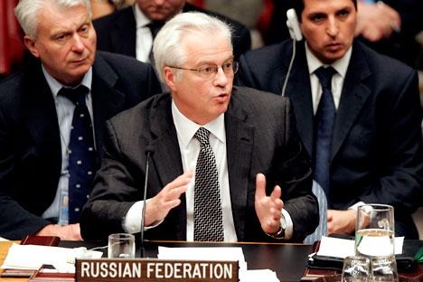 نماینده دائم روسیه در سازمان ملل متحد