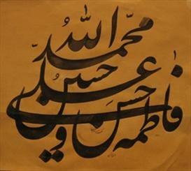 پاسخ به پرسشهای حدیثی و تفسیری در نمایشگاه قرآن