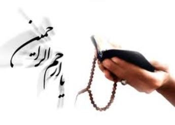 """""""استغفار"""" وسیله رهایی انسان/ مراتب ششگانه استغفار از زبان امام علی (ع)"""