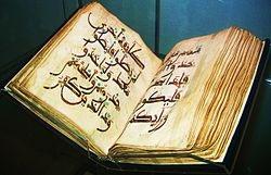 رابطه اخلاق و انسانیت با ایمان به خدا؛ جایگاه عمل غیر خدایی از دید قرآن