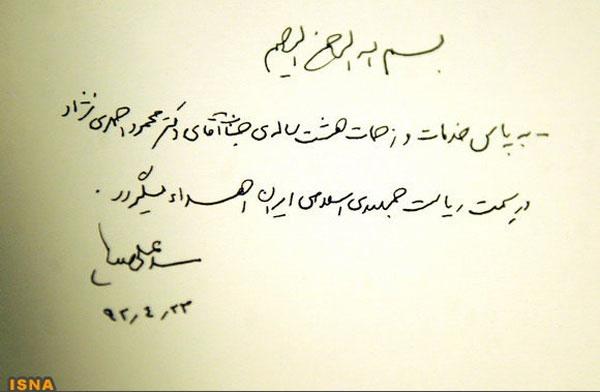 دستخط