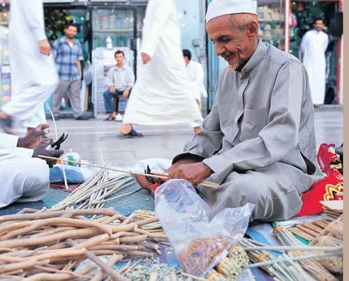 رمضان-بهداشت دهان