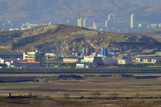 مذاکره صنعتی دو کره در منطقه مرزی