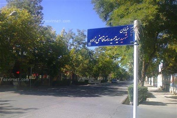 حاج سید احمد قاضی زاده هاشمی