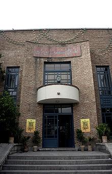 مرکز هنری