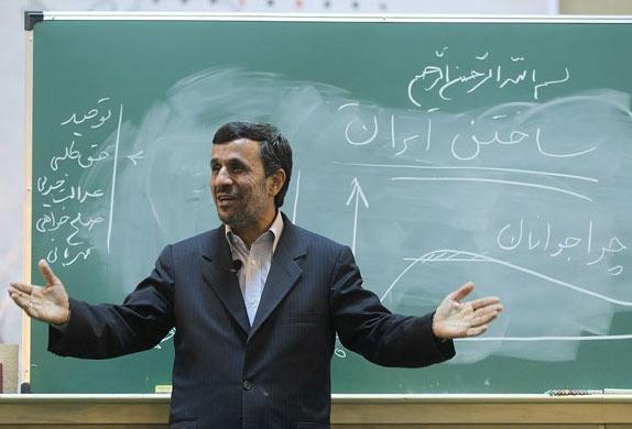 تاسیس دانشگاه احمدی نژاد در تهران رسما تأیید شد
