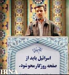 مشروح سخنان رئیس جمهور پیش از خطبه های نماز جمعه روز قدس تهران