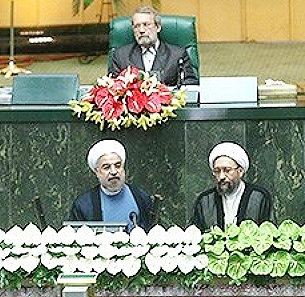 مراسم تحلیف هفتمین رییس جمهوری اسلامی ایران