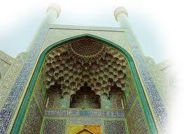 فضیلت بنای مسجد در آموزههای دینی؛ سه شرط آبادگران مسجد